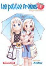 Les Petites Fraises 2 Manga