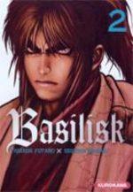Basilisk # 2
