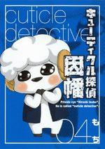 Cuticle Tantei Inaba 4 Manga