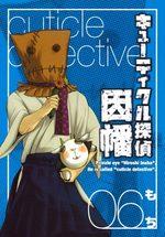 Cuticle Tantei Inaba 6 Manga