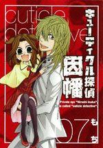Cuticle Tantei Inaba 7 Manga