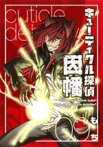 Cuticle Tantei Inaba 9 Manga