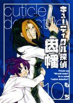 Cuticle Tantei Inaba 10 Manga