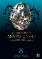 Le Nouvel Angyo Onshi 8