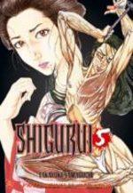 couverture, jaquette Shigurui 5