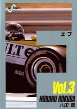 F 3 Manga