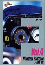 F 4 Manga