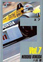 F 7 Manga