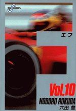 F 10 Manga