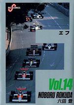 F 14 Manga