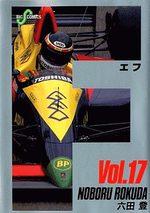 F 17 Manga