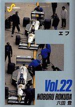 F 22 Manga