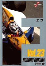 F 23 Manga
