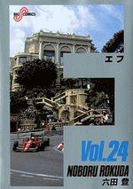 F 24 Manga