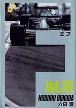 F 26 Manga