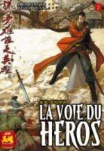 La Voie du Heros 2 Manhua