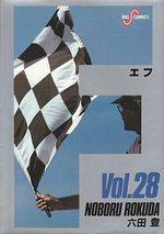 F 28 Manga