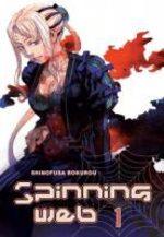Spinning Web 1 Manga