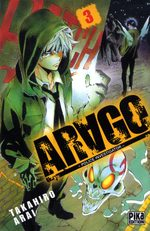 Arago 3 Manga