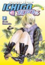 Ichigo 100% 3 Manga