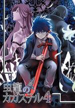 Cagaster 4 Manga