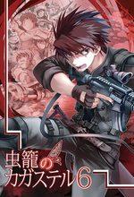 Cagaster 6 Manga