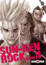 Sun-Ken Rock 16