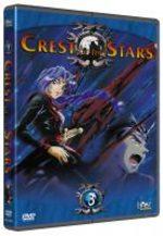 Crest of the Stars 3 Série TV animée