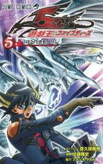 Yu-Gi-Oh! 5D's 5