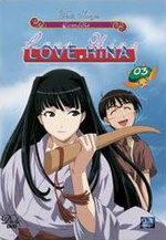 Love Hina 3 Série TV animée
