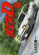 Initial D 46 Manga