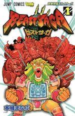 Beast Saga 1 Manga