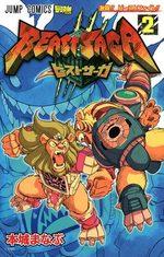 Beast Saga 2 Manga