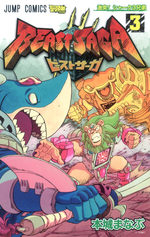 Beast Saga 3 Manga