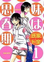Imôto ha Shishunki 1 Manga