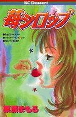 Ichigo Syrup 1