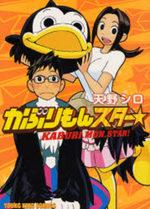Kaburi.Mon.Star! 1 Manga
