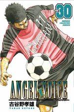 Angel Voice 30 Manga