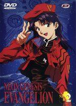 Neon Genesis Evangelion 2 Série TV animée