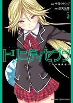 Trinity Seven 5 Manga