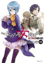 Maoyû Maô Yûsha - Gaiden - Madoromi no Onna Mahô Tsukai 3 Manga
