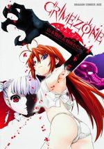 Crimezone 4 Manga
