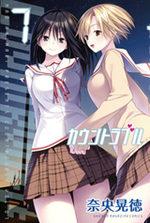Countrouble 7 Manga