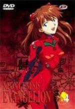 Neon Genesis Evangelion 4 Série TV animée