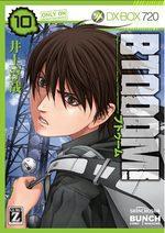 Btooom! 10 Manga