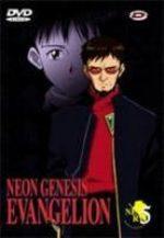 Neon Genesis Evangelion 5 Série TV animée