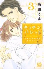 Kitchen Palette 3 Manga