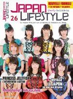 Japan Lifestyle 26