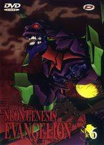 Neon Genesis Evangelion 6 Série TV animée