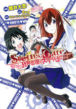 Steins;Gate - Motto Hiyoku Renri no Sweets Honey 1